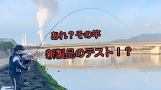 フィッシングショー大阪2020釣武者さんの紀州釣り新製品の宣伝と突撃予告