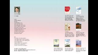 6일 창조와 여섯개의 돌항아리(윤경애 사모)