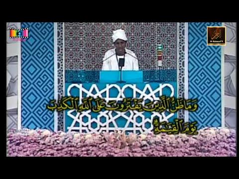 International Al-Quran Memorisation Competition 2016 - El Faeth Mufaddal Alrihema Hamudah (Sudan)