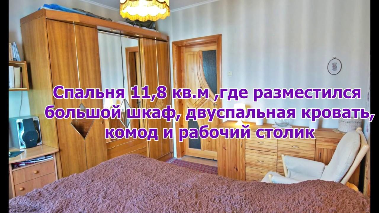 Купить 3-комнатную квартиру в Климовском доме на проспекте .