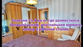 Купить квартиру возле метро без посредников: продажа квартир в Киеве на Оболони(, 2017-03-21T20:50:35.000Z)