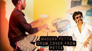 Petta - Madura petta | Tamil drum cover | Kenway Bk