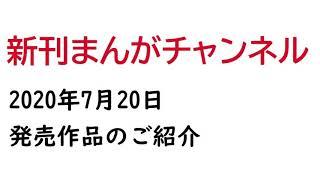 ちらん-特攻兵の幸福食堂-(3)