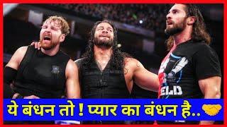 Ye Bandhan to pyar ka Bandhan hai | WhatsApp status | the shield friendship WhatsApp status | 2018