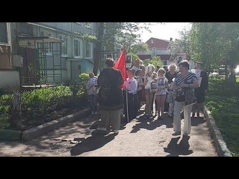 8 Мая . Кимовск