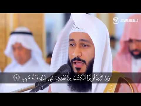 best-quran-recitation-emotional-recitation-abdur-rahman-al-ossi