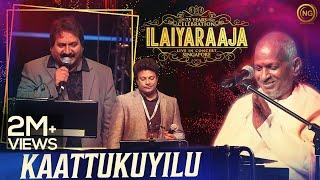 Kaattukuyilu | Thalapathi | Ilaiyaraaja Live In Concert Singapore