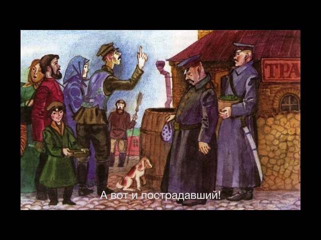Изображение предпросмотра прочтения – ЕвгенияОкшина представляет буктрейлер кпроизведению «Хамелеон» А.П.Чехова