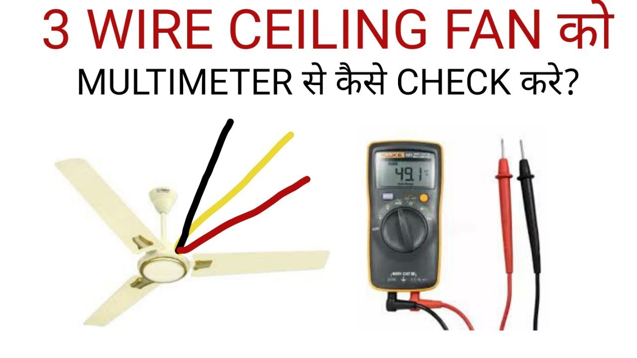 medium resolution of ceiling fan testing with multimeter