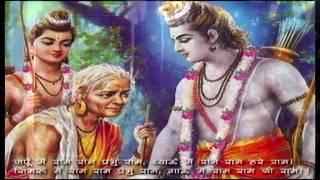 Ram bhajan || mera Ram sajan ghar aaya murda wali raat aa gyi || By Niraj bhaiya