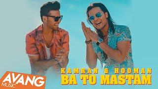 Kamran & Hooman - Ba To Mastam (Клипхои Эрони 2021)