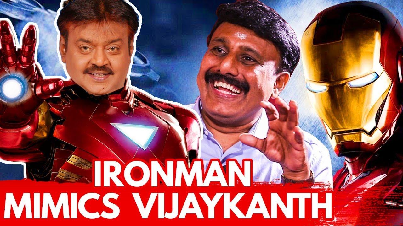 LOL 😂 : Ironman Hilariously Imitates Vijaykanth | Dubbing Artist Ravishankar Interview