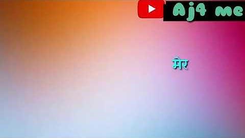 Pooranviram (Maa song ) KD Alli Aryan / Mere hoth  jo khule Tera naam Aave / Meri Maa Mera ram