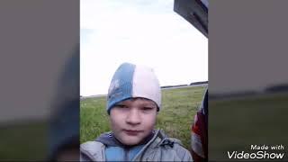 Вадим клип