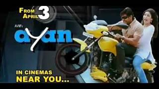 1st AYAN TRAILER SURYA NEW MOVIE - HIGH QUALITY - HQ
