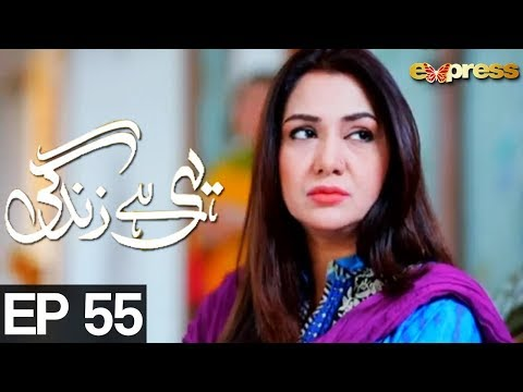 Yehi Hai Zindagy Season 4 - Episode 55 - Express Entertainment