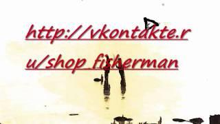 НА КРЮЧКЕ+ Hooked+ рыболовный интернет-магазин .wmv(http://vkontakte.ru/shop_fisherman НА КРЮЧКЕ - это особенный интернет-магазин не похожий ни на одного своего собрата. 1.Опытн..., 2011-09-06T09:43:39.000Z)