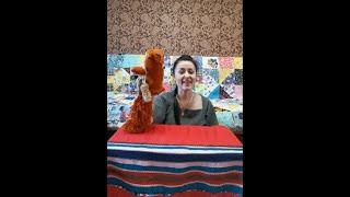 ПЕНЗАКОНЦЕРТ - «ДЛЯ ВАС, ДЕТИ!» музыкальную сказку «Лиса и лапоть» исполняет Анна Прошина