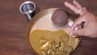 ಎಳೆ ಮಟನ್ ಸಾರು ಗೌಡರ ಮನೆ ರುಚಿಯಲ್ಲಿ ಮಾಡಿದ್ರೆ ಬರಿ ಸಾರು ಕುಡಿದು ಖಾಲಿ ಮಾಡ್ತಾರೆ ಅಷ್ಟು ರುಚಿ #Muttonsarurecipe