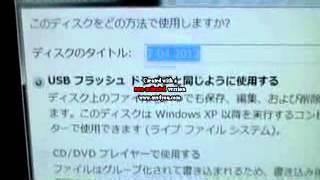 教えて!gooに投稿された質問映像です。】 http://oshiete.goo.ne.jp/qa...