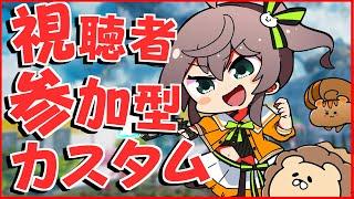 【APEX】視聴者参加型カスタム!テスト編【ホロライブ/夏色まつり】