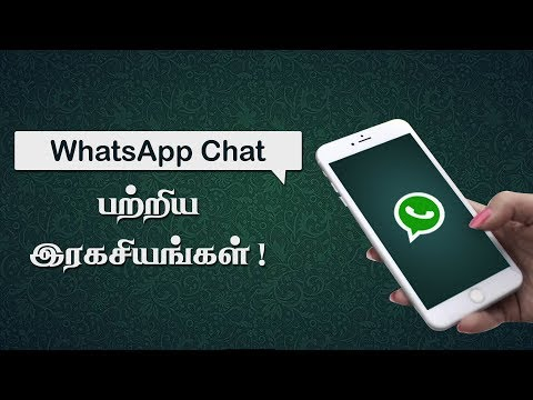 WhatsApp Chat Secrets !