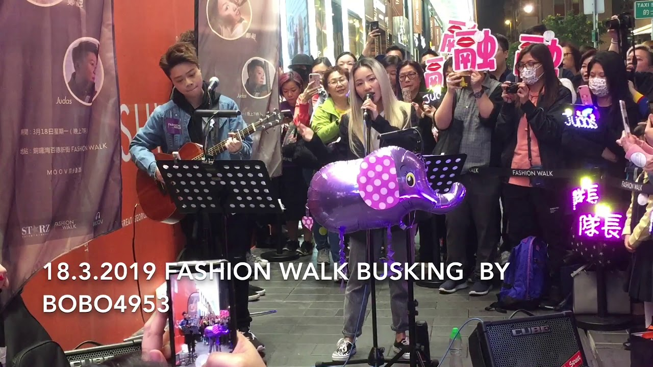 Judas Law 羅凱鈴 x Stephanie Cheng 鄭融 Music Live Busking 共唱7首歌18/3/2019@銅鑼灣百德新街 Fashion Walk - YouTube