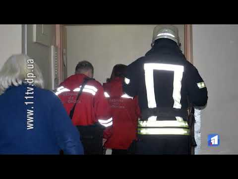 Новости 11 канал: Пожежа у геріатричному пансіонаті