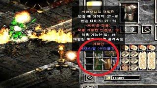 디아블로2 파밍(앵벌) 10일 간의 기록 / diablo2 item drop highlight