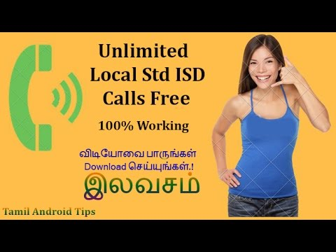 Free Unlimited International Call 100% Working | No Root Require | Tamil Android TIps