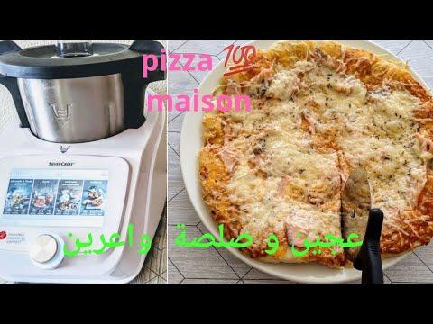 pizza-saumon-maison-mr-cuisine-connect-/thermomix-بيتزا-بالسلمون-مداق-لا-يقاوم