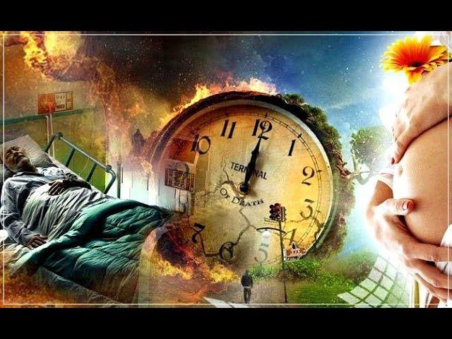 Доказательства существования Реинкарнации. Перерождение души. Загадки древности