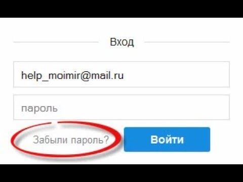Как восстановить пароль от почты Gmail?Не знали или же не помните ни одного пароля?Ответ тут!!!!
