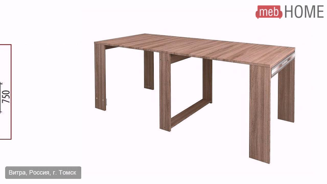 В нашем интернет магазине мебели представлены современные столы книжки, отличающиеся высоким качеством и доступными ценами самых разных цветов и моделей: с ящиками, на колёсиках, узкие, широкие, длинные.