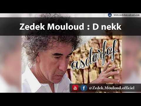 MOULOUD MP3 ZEDEK TÉLÉCHARGER