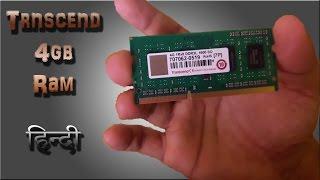 [हिन्दी - Hindi] Transcend 4Gb DDR3L 1600MHZ Ram Unboxing