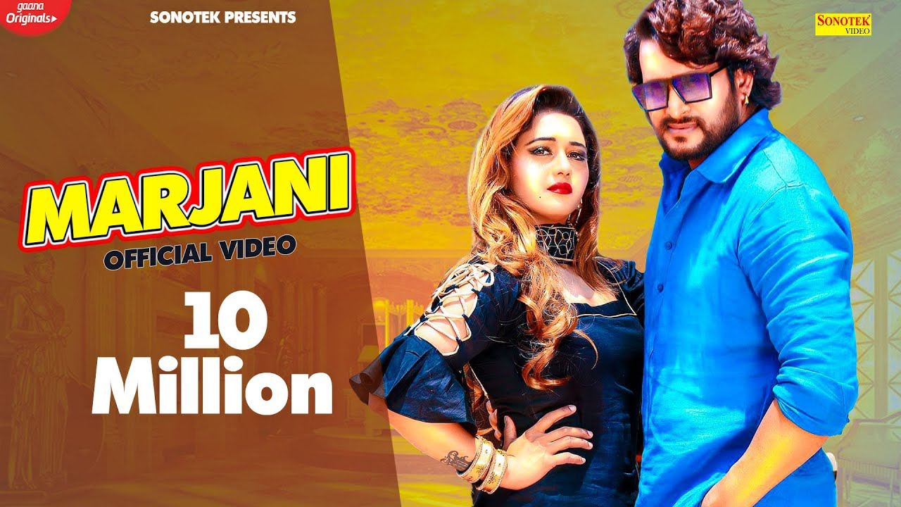 Download Marjani | Manjeet Panchal, NS Mahi Mumbai |  Sheenam Katholic| New Haryanvi Songs Haryanavi 2019