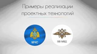 Бюджетные проекты в ГК «ГЭНДАЛЬФ»