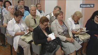 Пенсионерам, лишённым льготного проезда по Москве, обещают помочь(, 2015-08-25T17:10:47.000Z)