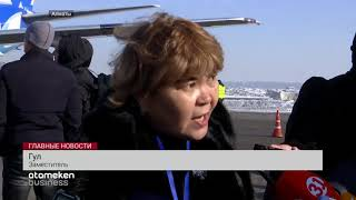 Новости Казахстана. Выпуск от 24.01.20 / Басты жаңалықтар