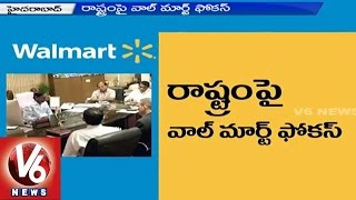 Walmart delegates met CM KCR over company expansion in state - Hyderabad(23-04-2015)