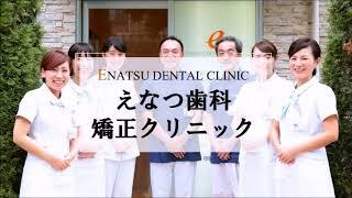 鹿児島市 レジリエンツテレスコープデンチャー 歯科 歯医者