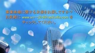 事業承継: ファミリービジネスの事業承継のメリット