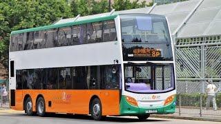 hong kong bus nwfb 5605 8p 新巴 dennis enviro e50d 灣仔碼頭 小西灣 藍灣半島