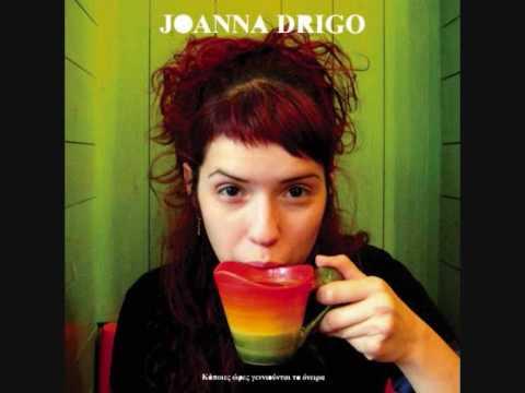Joanna Drigo - Allergia Stis Desmeuseis