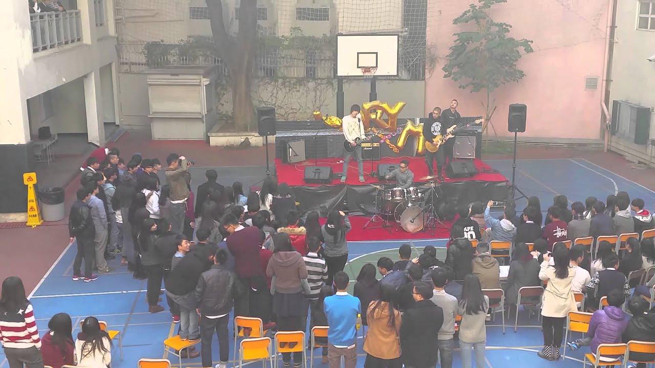 KOLOR live at 保良局莊啟程預科書院22-12-2014 Christmas - YouTube