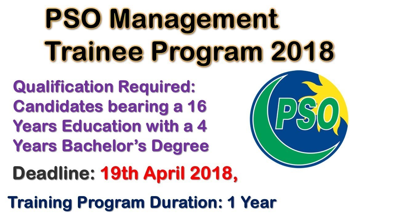Pso Management Trainee Program 2018 How To Apply Youtube
