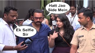 Aamir Khan Protecting Daughter Ira Khan From Media