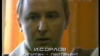 Гибель атомной подводной лодки Комсомолец, 1989 год.