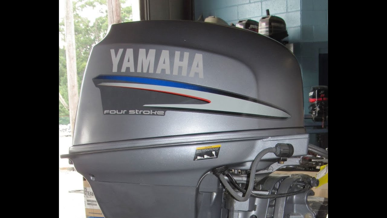 2015 yamaha 25hp outboard autos post for 25hp yamaha 2 stroke